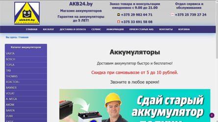 akb24.by
