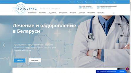 trioclinic.com