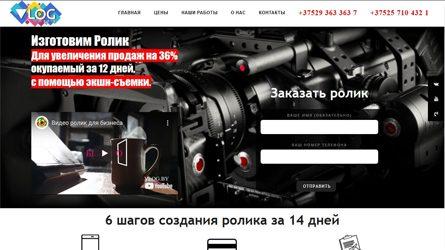 Web-Studio SLON