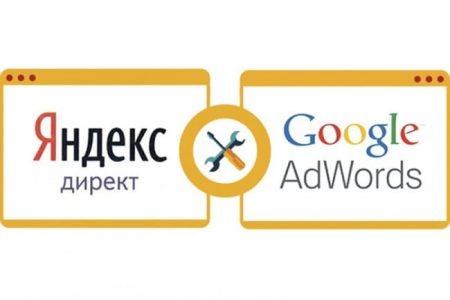 Заказать контекстную рекламу, заказать настройку контекстной рекламы