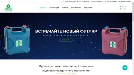 www.chefi.by